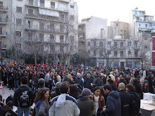 OCCUPIED SELF-ORGANIZED LIBERATED PARK IN EXARCHIA AREA ATHENS GREECE