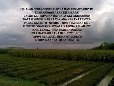 Contoh Kartu Ucapan Lebaran Idul Fitri 1431 H (1)