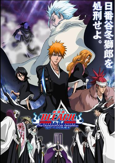 Bleach Cartoon