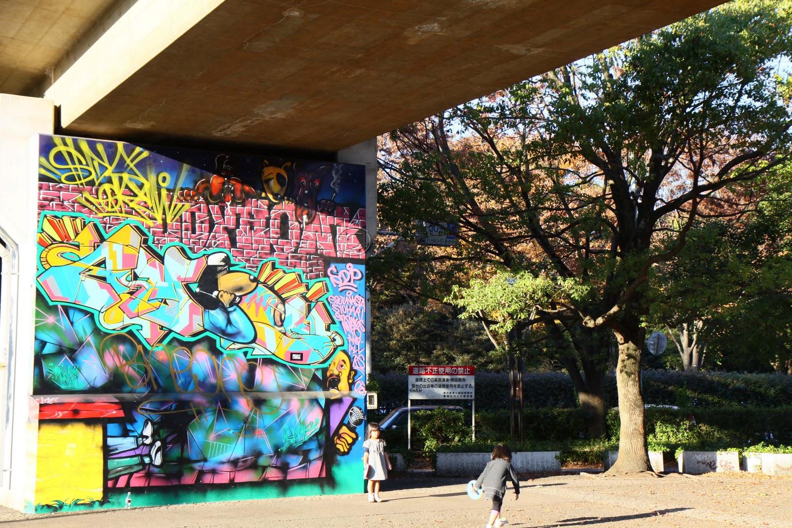 Graffiti wall tokyo - Japan Tokyo Yoyogi Park Graffiti