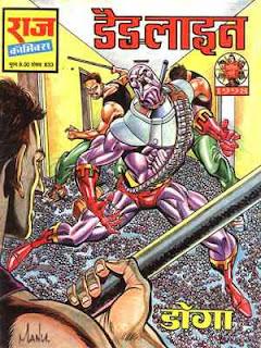 Deadline (Doga) - Download Doga Hindi Comic for Free
