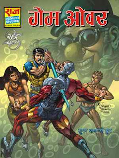 Game Over (Dhruv Hindi Comic)