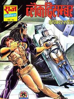 Black-December-Inspector-Steel-Hindi-Comic