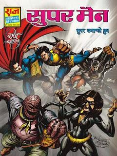 Superman-Super-Command-Dhruv-Hindi-Comic