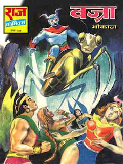 VAJRA-Bhokal-Hindi-Comic