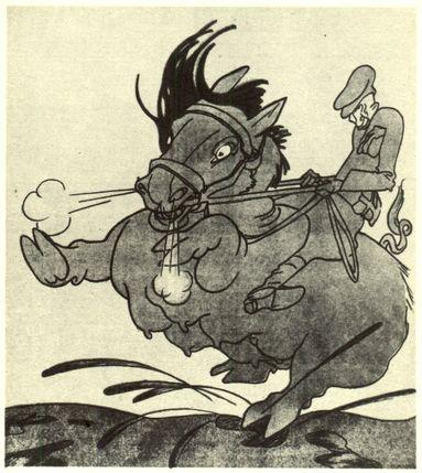 Анимированная открытка закрывающие мне козлов