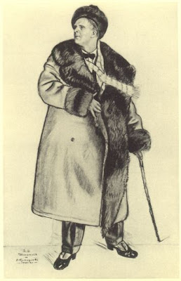 Рисунок к рассказу о попе и работнике его балде