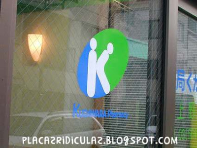 Letreiros Ridículos Logo+K