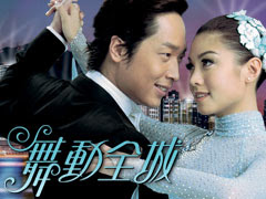 how to download tvb drama for free