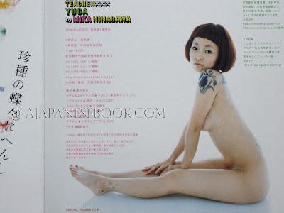 Erotic Teacher XXX Yuca ...