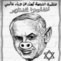Yahudi Setan