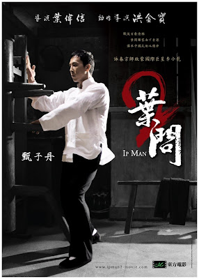 IP Man 2 2010 DVDrip XviD