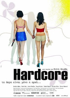 Watch Free Full Movies Hardcore