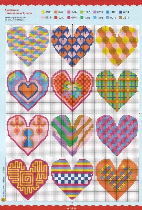 Маленькая схема вышивки крестом сердечки