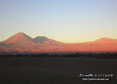 Sunset in Atacama desert