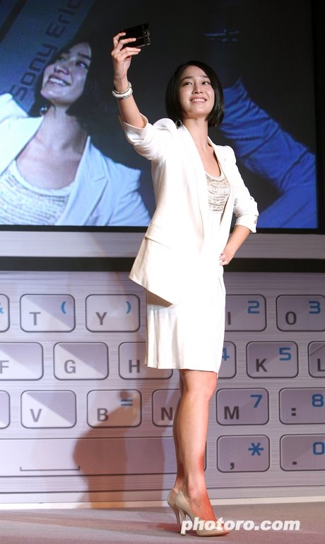 Lee-Min-Jung-Sony-004.jpg