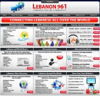 libanons historia