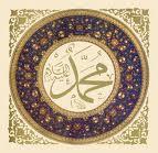 :: our prophet::