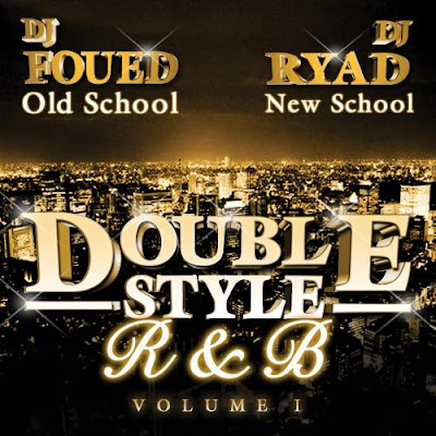 Old school house mixtapes for Classic house music mixtapes