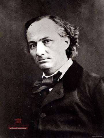 شارل بودلير /  Charles Baudelaire