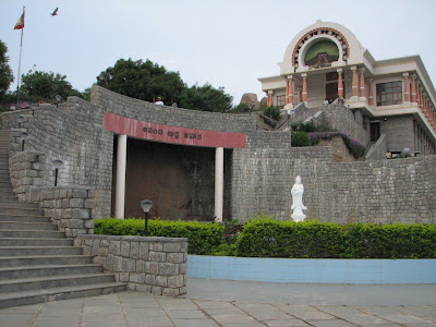 View of Ananda Buddha Vihara from the entrance