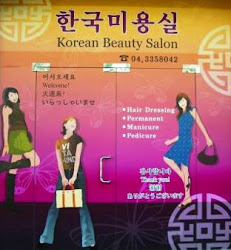 KOREAN BEAUTY SALON PICTURE