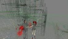 Virtualidades