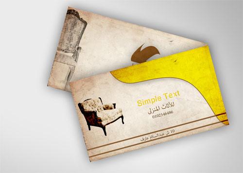 ... web: 30 plantillas tarjetas personales para ser utilizados libremente