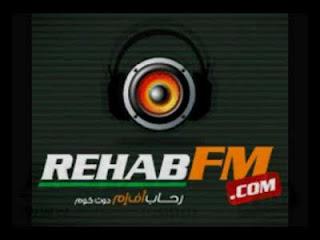 راديو واذاعة رحاب اف ام من القنوات المتخصصة على موقع tvboxarabia