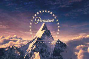 [Paramount]