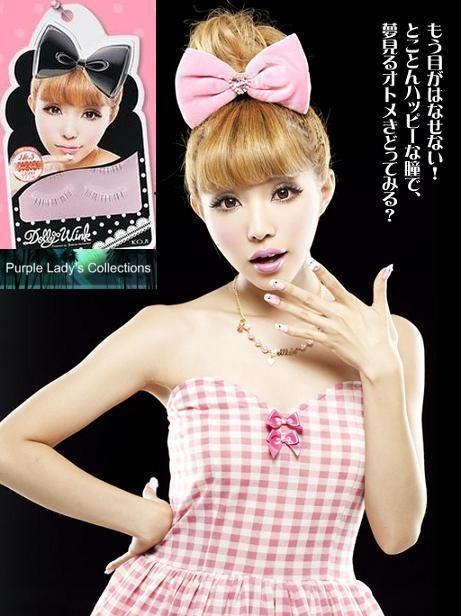 Dolly Wink Eyelashes No.5 Real Nude SGD$40.90. Size: 2 sets. Made in Japan