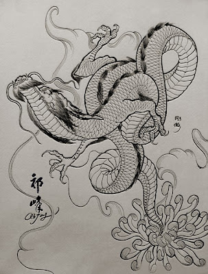 full back dragon tattoo flash