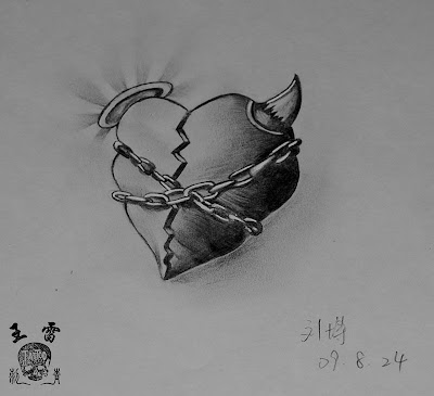 A chain grab together two pieces of broken heart tattoo.