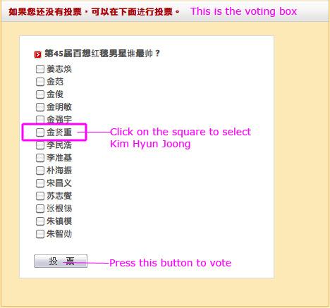 [vote-1.jpg]