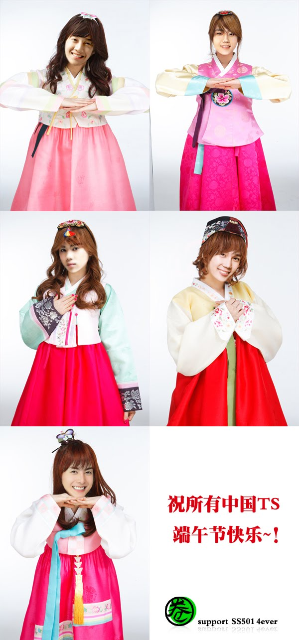 [pretty+dolls+ss501.jpg]