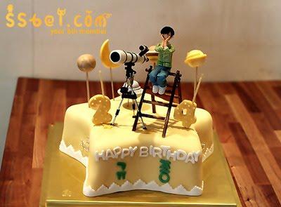 [kyu+birthday+cake.jpg]