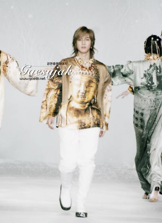 [kim+hyun+joong+ramp+model.JPG]
