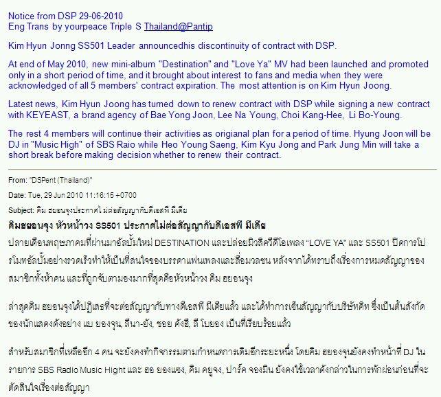 http://4.bp.blogspot.com/_vu9uqzISxb0/TCmnIREb-wI/AAAAAAAALtY/574eIzNRCQw/s1600/dsp+statement.jpg