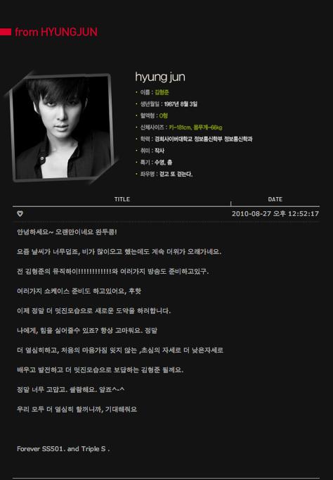 http://4.bp.blogspot.com/_vu9uqzISxb0/THdR55oP_FI/AAAAAAAANeM/scMQBNC0Fsg/s1600/kim+hyung+jun+message.png