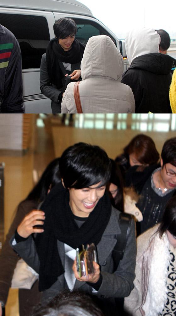 Park Jung Min Jefes a Japón para Solo reunión de fans Japan