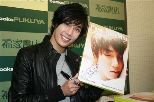 Park Min Jung Foto @ Libro Conmemoración de los admiradores Regístrate evento en Shinjuku   7