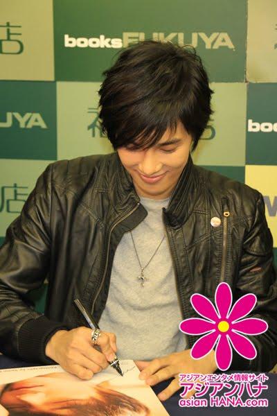 Park Min Jung Foto @ Libro Conmemoración de los admiradores Regístrate evento en Shinjuku   C70572e80dca40017af05564