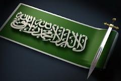 Kalimatu ALLAHi Hiya al-'Ulya