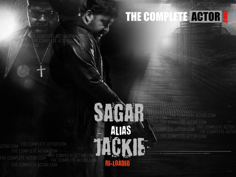 [Sagar+Alias+Jacky+Reloaded7.jpeg]