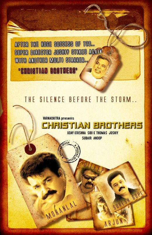 Suresh Gopi And Dileep Christian Brothers Will Scheduled March