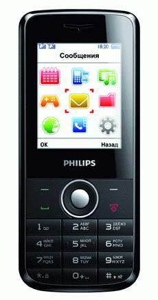 Philips Xenium X116 Dual SIM Phone