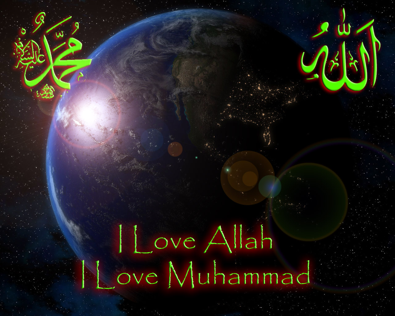 I Love Allah and Muhammad in Arabic