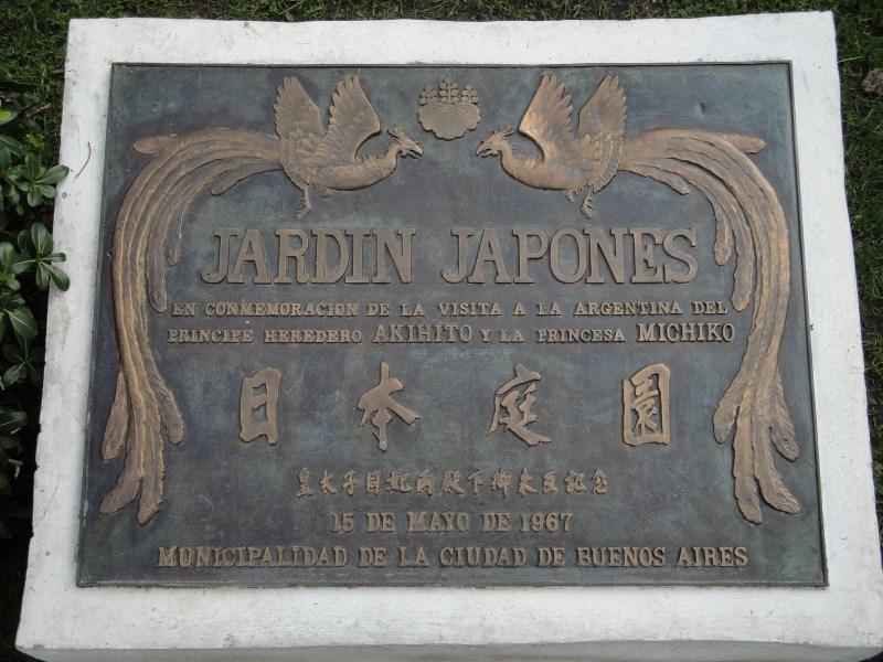 Minhas fabulosidades destino buenos aires dia 4 parte for Jardin japones cursos