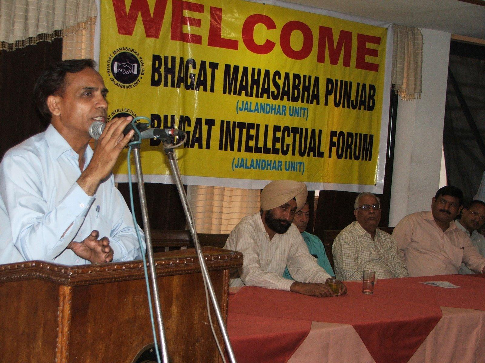 Bhagat mahasabha activities