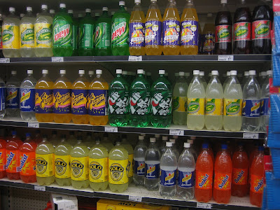Supermercados na Austrália Soft drink shelf